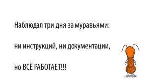 Ибрагимов_процессный подход
